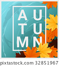 Hello autumn with leaves floating on the water 32851967