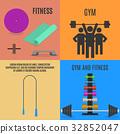 flat vector fitness 32852047