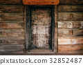 Old Wooden Wall with Door. 32852487