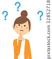person, female, females 32852718