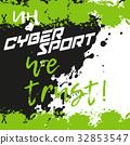In cybersport we trust 32853547
