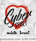 Cybersport is my life 32853549