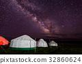 night, kyrgyzstan, milky 32860624
