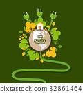 환경, 친화, 친환경 32861464