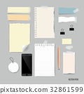 Collection of business items, various papers, paper designs ready for your message. Vector illustration 32861599