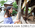 Young woman holding the rope in Japanese temple 32861713