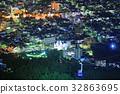 函館夜景 32863695