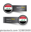 Flag icon and label with text made in Iraq 32865600