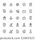 Icon set - energy and power outline stroke 32865925