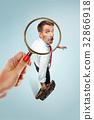 interview, job, man 32866918