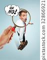 interview, job, man 32866921