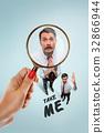 interview, job, man 32866944
