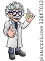 Cartoon Scientist Holding Test Tube 32867012