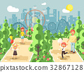 amusement vector park 32867128