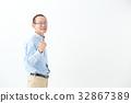 高級男性膽量姿勢 32867389