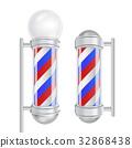理髮師 極點 商店 32868438