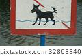 a sign an animal is forbidden to bathe 32868840