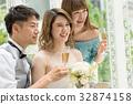 champagne, chum, pal 32874158