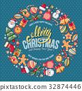Festive Christmas Greeting Card 32874446