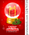 snow, globe, christmas 32874720