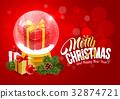 snow, globe, gift 32874721