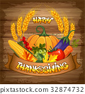 Happy Thanksgiving 32874732