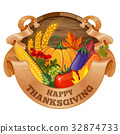 感謝 感恩節 快樂 32874733