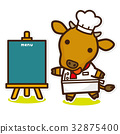 奶牛 牲口 牛 32875400
