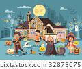 Vector illustration cartoon characters children 32878675