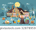 Vector illustration cartoon character child Trick 32878959