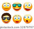 表情符号 微笑符号 微笑 32879707