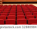 콘서트홀 32880984
