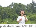 younger, baby boy, boy 32881013