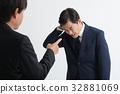 นักธุรกิจที่โกรธแค้น 32881069