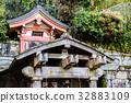 安來清水寺 神奇的水 京都觀光勝地 32883109