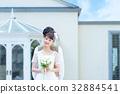 ภาพแต่งงาน 32884541