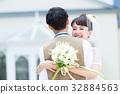 婚禮圖像 32884563
