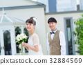 ภาพแต่งงาน 32884569