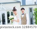 ภาพแต่งงาน 32884570