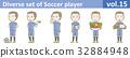 ผู้ชาย,ชาย,นักฟุตบอล 32884948