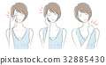女性的面部表情 32885430