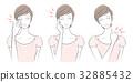 女性的面部表情 32885432