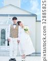 ภาพแต่งงาน 32885825