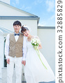 ภาพแต่งงาน 32885829