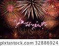 การแสดงดอกไม้ไฟ Adachi-ku 32886924