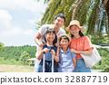 가족, 패밀리, 여름 방학 32887719