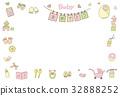 婴儿明信片粉红色 32888252