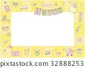 baby infant postcard 32888253