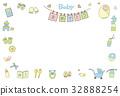 婴儿宝宝明信片蓝色 32888254