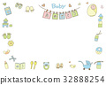 baby infant postcard 32888254